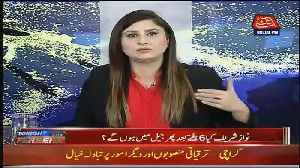 Tonight With Fareeha – 29th March 2019 [Video]