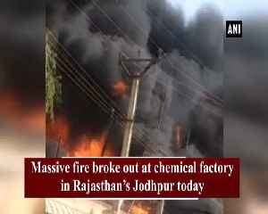 Fire breaks out at a chemical factory in Jodhpur [Video]
