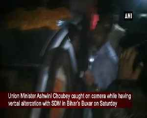 News video: Union Minister Ashwini Choubey misbehaves with official after alleged violation of MCC in Bihars Buxar