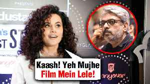 Taapsee Pannu REACTS On Working With Sanjay Leela Bhansali | HT Most Stylish Awards 2019 [Video]