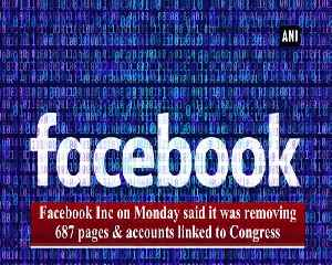 News video: Have to check veracity of report Manish Tewari on Facebook removing pages linked to Congress