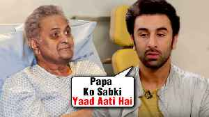 Ranbir Kapoor Gets EMOTIONAL About Dad Rishi Kapoor [Video]