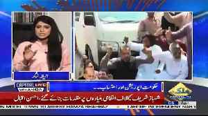 Capital Live With Aniqa – 5th April 2019 [Video]