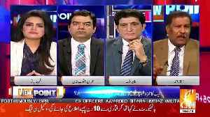 View Point – 5th April 2019 [Video]