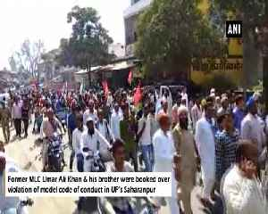Former MLC booked for violating model code of conduct in UPs Saharanpur [Video]
