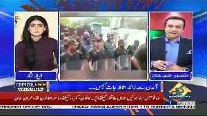 Capital Live With Aniqa – 6th April 2019 [Video]