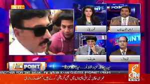 View Point – 6th April 2019 [Video]