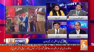 View Point  – 7th April 2019 [Video]