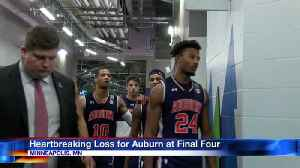 Auburn Players Look to Next Year After Loss to Virginia [Video]