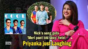 Nick's 'Cool' gets 'Meri pant bhi sexy' twist | Priyanka just Laughing [Video]