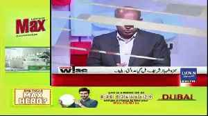 News Wise - 8th April 2019 [Video]