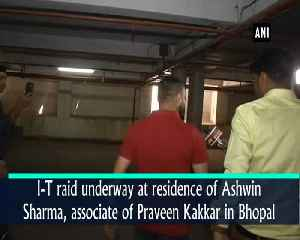 IT raid underway at residence of Praveen Kakkar's associate Ashwin Sharma in Bhopal [Video]