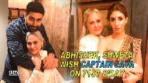 Abhishek, Shweta wish CAPTAIN Jaya on 71st birthday [Video]