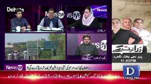 NewsEye - 10th April 2019 [Video]
