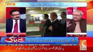 Chaudhary Ghulam Hussain Gives Vreaking About Hassan And Hussain nawaz.. [Video]