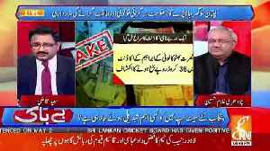 Saeed Qazi Response & Chaudhary Ghulam Hussain Response On Unemployment In Pakistan.. [Video]