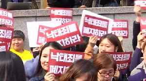 South Korea to legalize abortion in landmark ruling [Video]