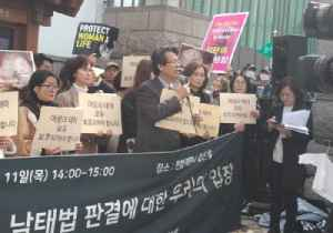 Emotions Run High in Seoul as Court Rules Against Abortion Ban [Video]