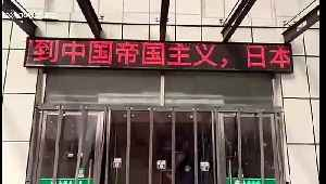 Chinese man arrested after changing slogans on hospital LED screen to insult China [Video]