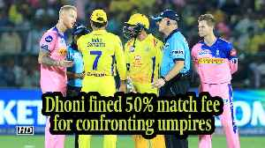 IPL 2019 | Dhoni fined 50% match fee for confronting umpires [Video]