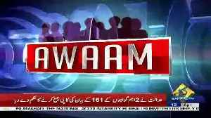Awaam – 12th April 2019 [Video]