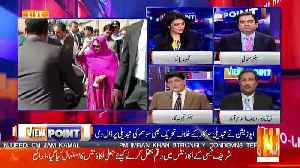 View Point – 12th April 2019 [Video]