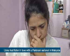 Rescued from Pakistan Daughter of India Uzma comes forward to help women facing similar situation [Video]