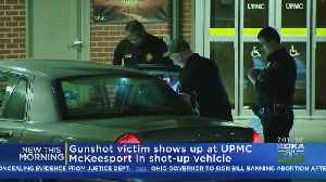 Shooting Victim Ends Up At UPMC McKeesport, Police Investigating [Video]