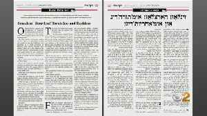 Yiddish Newspaper Takes Stand Against Anti-Vaxxers [Video]