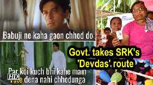 Govt. takes Shah Rukh's 'Devdas' route to promote voting [Video]