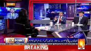 View Point – 13th April 2019 [Video]