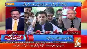 Ye Log Money Laundering Kese Karte Hain.. Saeed Qazi Telling [Video]