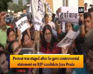 News video: BJPs women wing stageprotest against Azam Khan over controversial statement on Jaya Prada