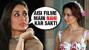 Kareena Kapoor REJECTED Kangana Ranaut's Film MENTAL HAI KYA Opposite Rajkummar Rao [Video]