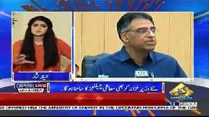 Capital Live With Aniqa – 18th April 2019 [Video]