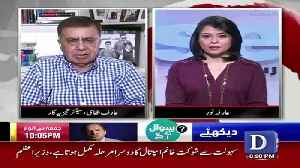 News Wise – 19th April 2019 [Video]