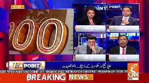 View Point – 19th April 2019 [Video]