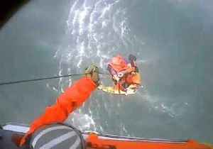 Two Rescued From Sinking Vessel Off Northern California [Video]
