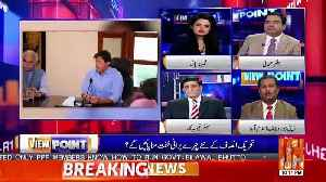View Point – 20th April 2019 [Video]