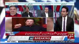 Dr. Moeed Pirzada Gives Inside Information About Govt's Recent Re-shuffling In Cabinet.. [Video]
