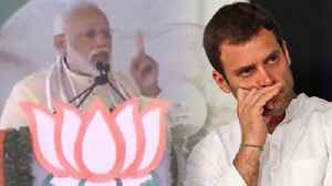 PM Modi hits Rahul Gandhi over UPA govt's corruption | Oneindia News [Video]
