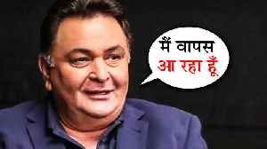 Rishi Kapoor Finally REVEALS Truth About His Health Conditions [Video]