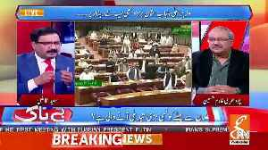 Chaudhary Ghulam And Saeed Qazi Response On Khursheed Shah's Statement Regarding Article 6.. [Video]