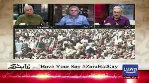 Zara Hut Kay – 24th April 2019 [Video]