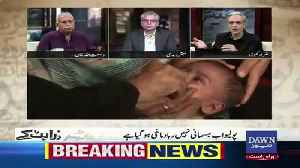 Zara Hut Kay   – 25th April 2019 [Video]