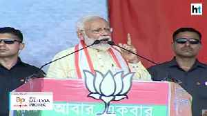 PM Modi blames Mamata didi and her goons after poll violence in Bengal [Video]