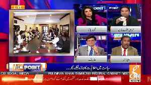 View Point – 26th April 2019 [Video]