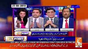 View Point – 27th April 2019 [Video]