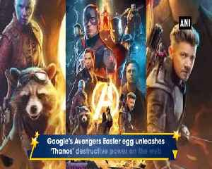 Stop what youre doing and Google Thanos for an Avengers Easter egg [Video]