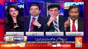 View Point  – 28th April 2019 [Video]